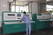 FUJIAN YIHUA ELECTRICAL MACHINERY CO,. LTD.